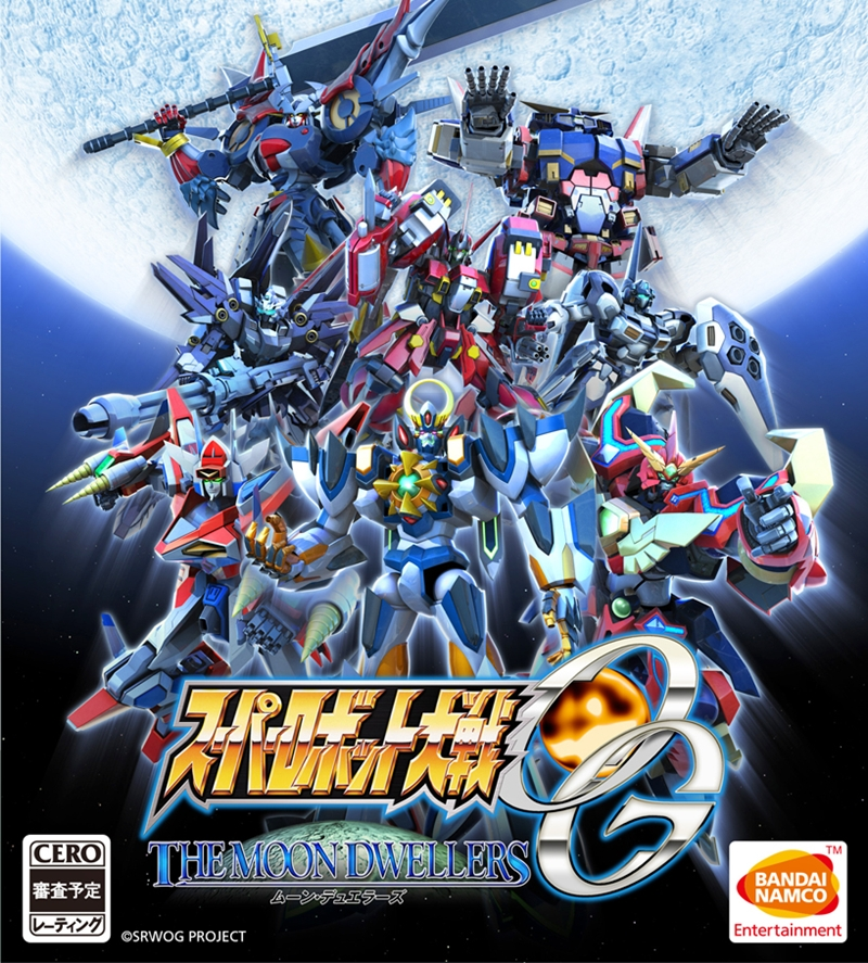 Super Robot Taisen OG The Moon Dwellers